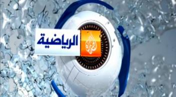 Aljazeera Sports News