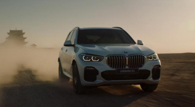BMW X5 New Launch - China